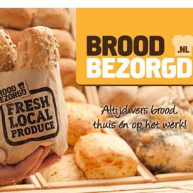 Ambachtelijke bakkerij krijgt landelijke webshop