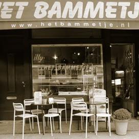 Bakkerij Het Bammetje gesloten