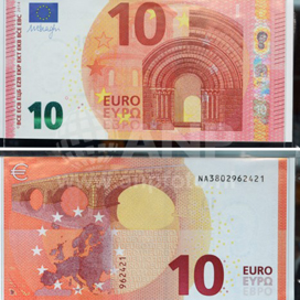 Nieuw 10 euro biljet gepresenteerd