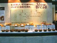 Slow bread trend in Japan