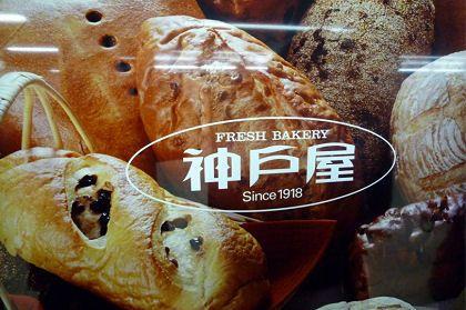Attachment 016 food image bak7654i16