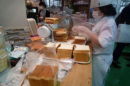 Attachment 060 food image bak7654i60