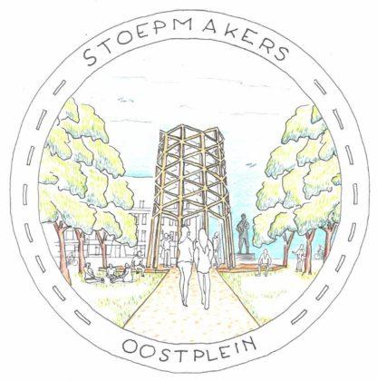 Stoepmakers oostplein 416x420