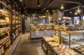 Virtuele toer: Echte Bakker Michel Nales in Winterswijk