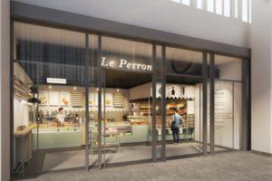Vernieuwde versie van bakkerijconcept Le Perron